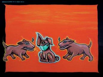 Muzzle Mania - Dennis Glorie